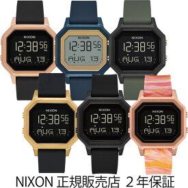 ニクソン 腕時計 サイレン ステンレススティール A1211 Siren SS リストウォッチ Nixon メンズ レディース ユニセックス