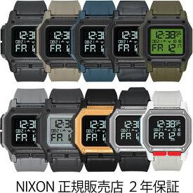 ニクソン 腕時計 レグルス A1180 Regulus リストウォッチ Nixon メンズ レディース ユニセックス