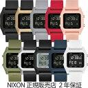 ニクソン 腕時計 ステイプル A1309 Staple リストウォッチ Nixon メンズ レディース ユニセックス