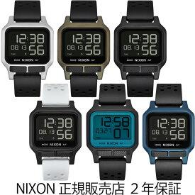 ニクソン 腕時計 ヒート A1320 Heat リストウォッチ Nixon メンズ レディース ユニセックス