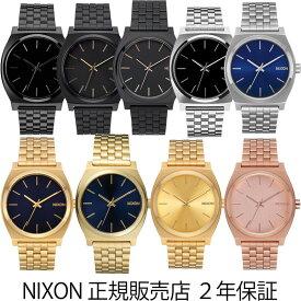 ニクソン 腕時計 タイムテラー A045 Timeteller リストウォッチ Nixon メンズ レディース ユニセックス