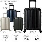 スーツケース 機内持ち込みサイズ 機内持ち込み可 リカルド Ricaldo 19インチ 37L ポリカーボネート エルロンボールト Aileron Vault AIV-19-4WB