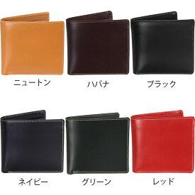 ホワイトハウスコックス 二つ折り財布 S7532 Whitehousecox ブライドルレザー
