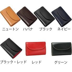 【ポイント11倍】ホワイトハウスコックス 三つ折り財布 S7660 Whitehousecox ブライドルレザー