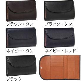 【ポイント11倍】ホワイトハウスコックス 三つ折り財布 S7660 Whitehousecox ダービーコレクション