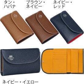 【ポイント11倍】ホワイトハウスコックス 三つ折り財布 S7660 Whitehousecox ロンドンカーフ