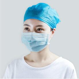 【20枚入り】衛生キャップ 手術帽 防護帽 帽子 キャップ 手術用 ナース 作業帽子 介護 白衣 ギャザーキャップ 使い捨て フリーサイズ 【返品交換不可】