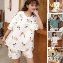 パジャマ レディース ルームウェア 半袖 部屋着 セットアップ 2点セット Tシャツ 短パン 可愛い 韓国風 ゆったり 寝巻…