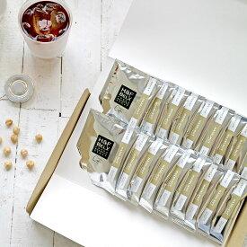 デカフェ ヘーゼルナッツコーヒー 18袋コーヒー デカフェ カフェインレス ノンカフェイン 0.00g 美味しい フレーバー アソート 18袋入り 大容量 ボリューム H&F BELX エイチアンドエフ ベルクス [M便 1/1]