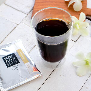 【メール便対象】デカフェコーヒー バニラ18袋コーヒー デカフェ カフェインレス ノンカフェイン 0.00g 美味しい フレーバー アソート 18袋入り 大容量 ボリューム H&F BELX エイチアンドエフ