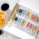 【メール便対象】デカフェコーヒー アソート 18袋(9種×2袋)コーヒー デカフェ カフェインレス ノンカフェイン 0.…