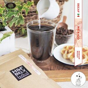 【メール便対象】デカフェコーヒー焙煎豆 メキシコ 150gコーヒー デカフェ カフェインレス ノンカフェイン 0.00g 美味しい フレーバー アソート 豆 コーヒー豆 ボリューム H&F BELX エイチアンド