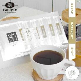 デカフェ ヘーゼルナッツコーヒー 6袋コーヒー デカフェ カフェインレス ノンカフェイン 0.00g 美味しい フレーバー アソート 6袋入り 大容量 ボリューム H&F BELX エイチアンドエフ ベルクス [M便 1/2]