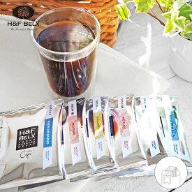 デカフェコーヒー 産地別アソート 6袋コーヒー デカフェ カフェインレス ノンカフェイン 0.00g 美味しい フレーバー アソート 6袋入り 大容量 ボリューム H&F BELX エイチアンドエフ ベルクス [M便 1/2]