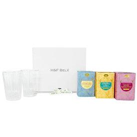 選べる20TBプレミアム個包装3個+ダブルウォールグラス2個ルイボスティー ルイボス茶 お茶 セレクト ノンカフェイン 健康茶 2個入り H&F BELX エイチアンドエフ ベルクス