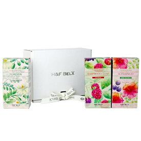 選べるお茶3個セットルイボスティー ルイボス茶 お茶 セレクト ノンカフェイン 健康茶 2個入り H&F BELX エイチアンドエフ ベルクス