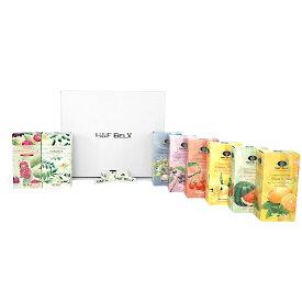 選べるお茶8個セットルイボスティー ルイボス茶 お茶 セレクト ノンカフェイン 健康茶 8個入り H&F BELX エイチアンドエフ ベルクス