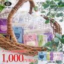 【メール便送料無料】12個入りアソートセット(6種×2) ルイボスティー ルイボス茶 お...
