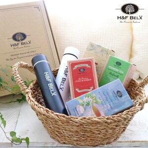 選べるお茶4個セット+ステンレスタンブラー2本ルイボスティー ルイボス茶 お茶 セレクト ノンカフェイン 健康茶 2個入り H&F BELX エイチアンドエフ ベルクス