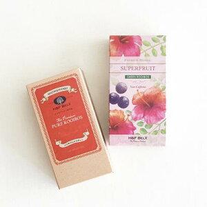 選べるお茶2個セットルイボスティー ルイボス茶 お茶 セレクト ノンカフェイン 健康茶 2個入り H&F BELX エイチアンドエフ ベルクス