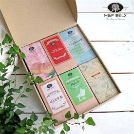 選べるお茶6個セットルイボスティー ルイボス茶 お茶 セレクト ノンカフェイン 健康茶 6個入り H&F BELX エイチアンドエフ ベルクス