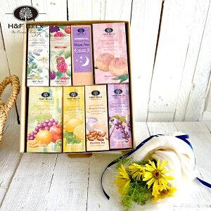 選べるお茶8個セットルイボスティー ルイボス茶 お茶 セレクト ノンカフェイン 健康茶 2個入り H&F BELX エイチアンドエフ ベルクス