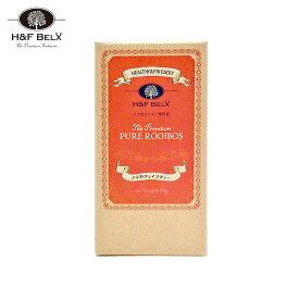 ピュアルイボスティー 2.5g×20包ルイボスティー ルイボス茶 ハーブティー 茶葉 ティーバッグ お茶 ノンカフェイン 定番 ベーシック プレミアム ピュア H&F BELX エイチアンドエフ ベルクス