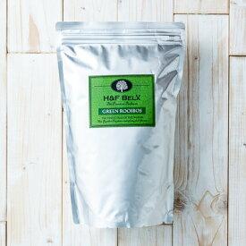 グリーンルイボスティー 2.5g×100包大容量 ルイボスティー ルイボス茶 未発酵 グリーン フレーバーティー ハーブティー 茶葉 ティーバッグ お茶 オーガニック ノンカフェイン アップル プレミアム ピュア H&F BELX エイチアンドエフ ベルクス
