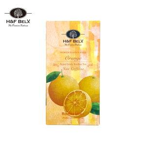 オレンジ 2.5g×20包ルイボスティー ルイボス茶 フレーバーティー ハーブティー 茶葉 ティーバッグ お茶 オーガニック ノンカフェイン プレミアム ピュア H&F BELX エイチアンドエフ ベルクス