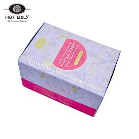 スリーピータイムハーブティー 1.5g×20TBルイボスティー ルイボス茶 フレーバーティー ハーブティー 茶葉 ティーバッグ お茶 ノンカフェイン プレミアム ピュア H&F BELX エイチアンドエフ ベルクス