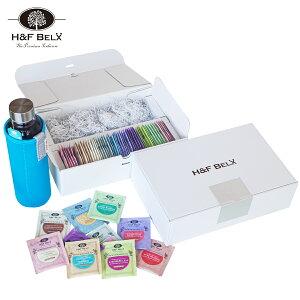 ルイボス50包アソート(1.5g×10種×5包)+フルグラスタンブラーMサイズ付きルイボスティー ルイボス茶 お茶 茶葉 個装 個包装 タグ付き プチギフト ラッピング プレゼント お試し H&F BELX エイチ