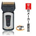【送料無料!】日本製 チタンコーティング 充電式 2枚刃シェーバー【小型 防水 世界対応 髭剃り】【充電式2枚刃シェー…