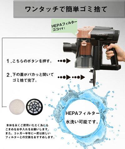 掃除機コードレスサイクロン送料無料ハンディスティッククリーナー布団強力吸引充電式小型コンパクト軽量ハンディクリーナースティッククリーナーサイクロンクリーナーコードレスクリーナーサイクロン掃除機