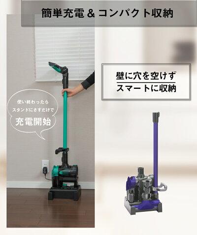 『掃除機』コードレスサイクロンハンディークリーナーハンディー掃除機静音強力充電式コンパクト軽量コードレス掃除機コードレスクリーナーハンディクリーナースティッククリーナーハンディ掃除機スティックおしゃれかわいいプレゼントギフト