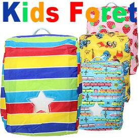 《ゆうパケット限定送料無料!》 Kids Foret(キッズフォーレ) ポップな総柄 ポケッタブルランドセルカバー B81828 【ポイント消化】 【RCP】