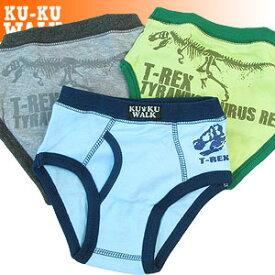 KU-KU WALK Tレックス柄ブリーフ【RCP】