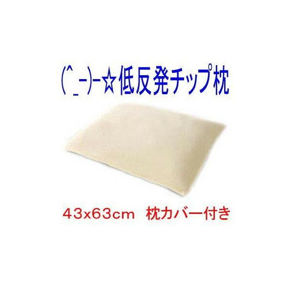 お預りOK/モールド低反発まくら(低反発モールド型)-790【HLS_DU】