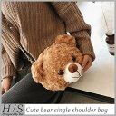 2月上旬発送 ショルダーバッグ バッグ ぬいぐるみ 人形 くま ファーバッグ ファー 熊 クマ フワフワ 鞄 かばん レディ…
