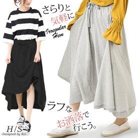 dd0724645210d  あす楽  スカート ロングスカート スウェットスカート スウェット ウエストゴム 大きいサイズ フレアスカート