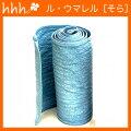 そら(淡い青)ル・ウマレル・towel