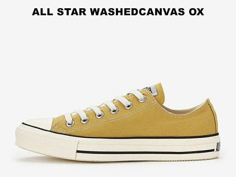 【残り26.0 26.5センチ】コンバース オールスター CONVERSE ALL STAR ウォッシュドキャンバス OX GOLD ローカット レディース メンズ スニーカー ゴールド 黄色 (マスタード)