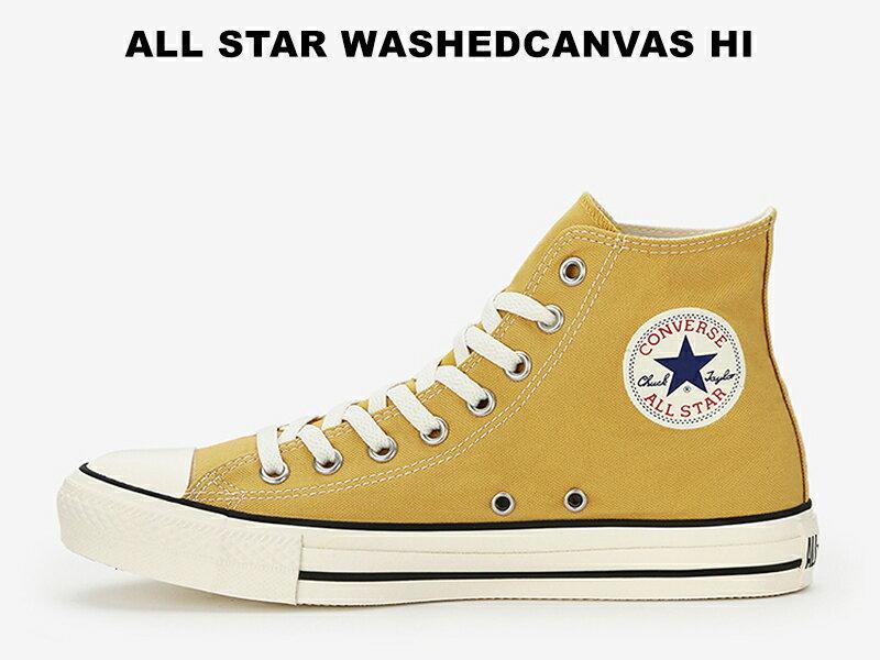 コンバース オールスター CONVERSE ALL STAR ウォッシュドキャンバス HI GOLD ハイカット レディース メンズ スニーカー ゴールド 黄色 (マスタード)