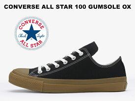 残り23.0 25.5 26.0 29.0センチ【100周年モデル】コンバース オールスター 100 ガムソール ローカット CONVERSE ALL STAR 100 GUMSOLE OX BLACK ブラック 黒 レディース メンズ スニーカー テンセル