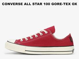 【100周年モデル】コンバース オールスター 100 ゴアテックス CONVERSE ALL STAR 100 GORE-TEX OX ローカット レディース メンズ スニーカー レッド 赤 防水 レインシューズ
