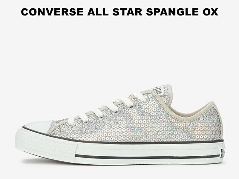 【残り27.5センチのみ】コンバース オールスター スパンコール CONVERSE ALL STAR SPANGLE OX OPAL オパール (シルバー) ローカット レディース スニーカー