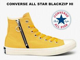 【2021年春夏新作】コンバース オールスター ブラックジップ ハイカット ゴールド 金CONVERSE ALL STAR BLACKZIP HI GOLD サイド ジップ ジッパー マスタード イエロー YELLOW 黄色 レディース メンズ スニーカー チャックテイラー