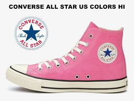 【4/10再入荷】コンバース オールスター US オリジネーター カラーズ ハイカット ローズ ピンクCONVERSE ALL STAR US COLORS HI ROSE U.S. ORIGINATOR PINKレディース メンズ スニーカー チャックテイラー