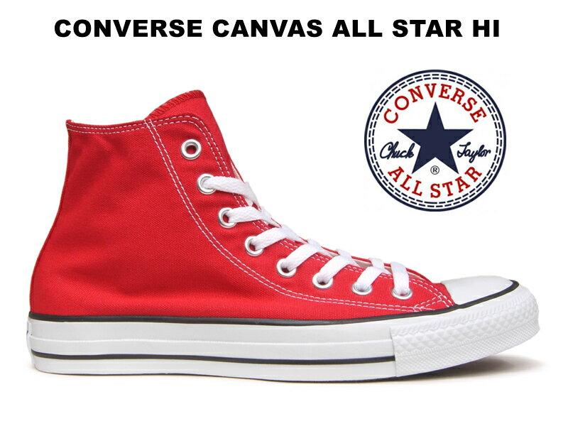 コンバース ハイカット オールスター CONVERSE CANVAS ALL STAR HI RED レッド 赤