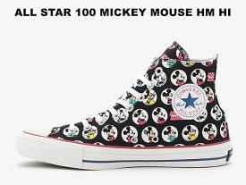 【100周年モデル】コンバース オールスター 100 ミッキーマウス CONVERSE ALL STAR 100 MICKEY MOUSE HM HI ハイカット レディース メンズ スニーカー ブラック 黒 ドット柄 90周年【40%OFF】