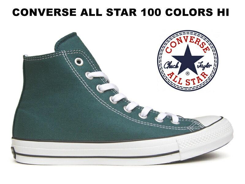 【3/21★再入荷】コンバース オールスター 100 カラーズ CONVERSE ALL STAR 100 COLORS HI ハイカット レディース メンズ スニーカー ダークティール 緑【100周年モデル】